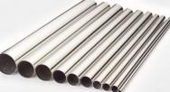 梧州市永达钢铁集团--官方网站_碳钢与不锈钢的差别