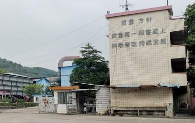 梧州市永达钢铁集团--官方网站-2009.08