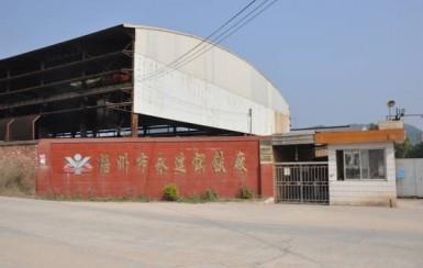 梧州市永达钢铁集团--官方网站-1998.08