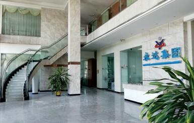 梧州市永达钢铁集团--官方网站-2009.10