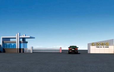 梧州市永达钢铁集团--官方网站-2011.08