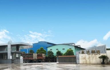 梧州市永达钢铁集团--官方网站-2019.07